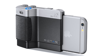 Read PICTAR: True Photography in Your Pocket?