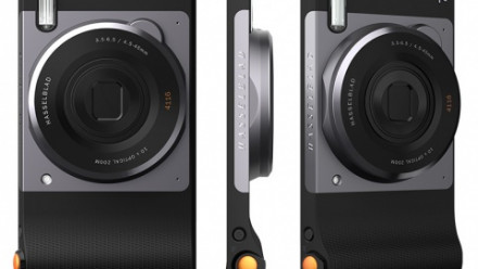 Read Hasselblad Partner with Motorola Announcing the True Zoom