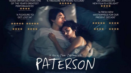 Read WIN: Jim Jarmusch's PATERSON on DVD