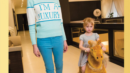 Read #TheMeasure: Lauren Greenfield's Generation Wealth