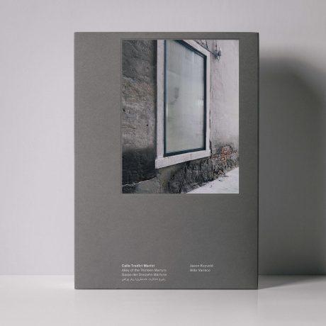 PhotoBite - Photobook: Calle Tredici Martiri by Jason Koxvold & Aldo Varisco