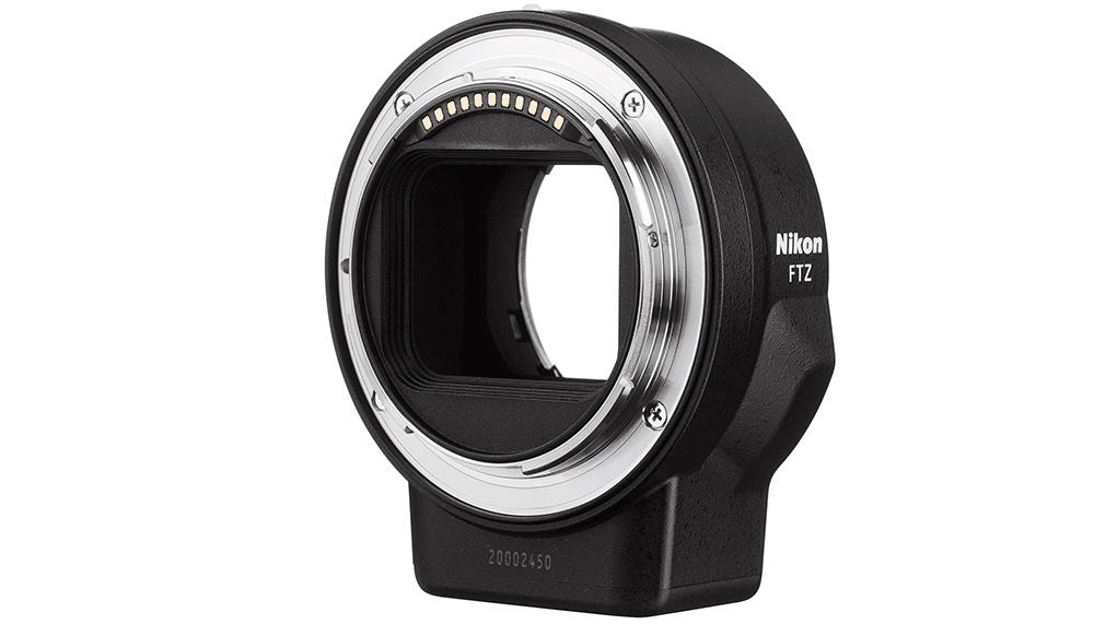 Nikon adapter