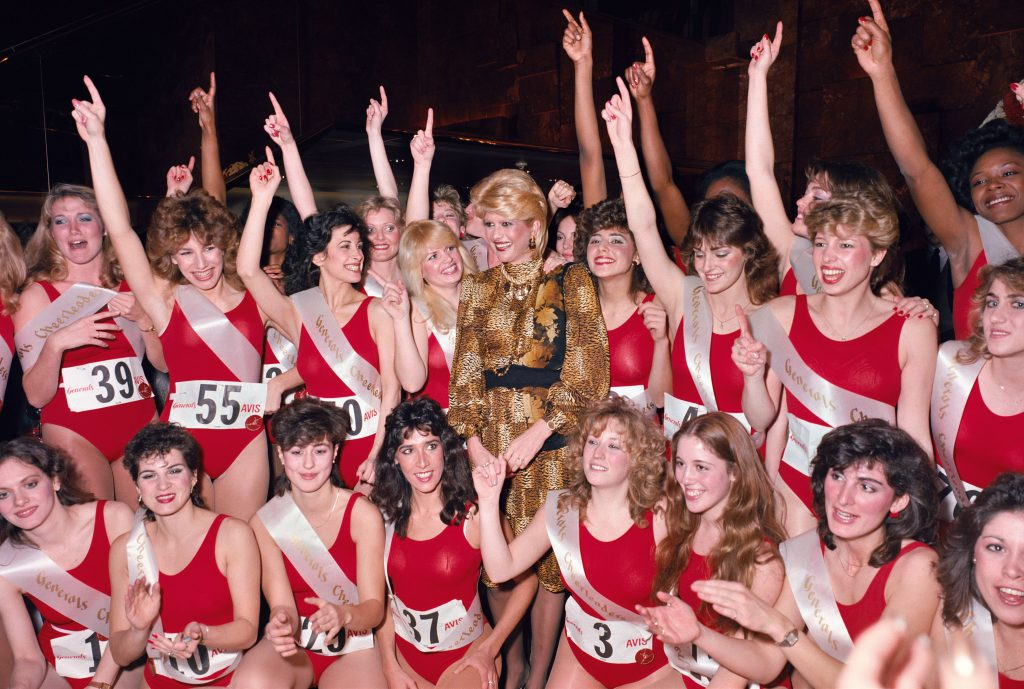 Ivana Trump and New Jersey Generals Cheerleaders, Trump Tower, New York City 1984