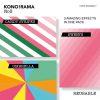 KONO!RAMA Effect-Layers No3