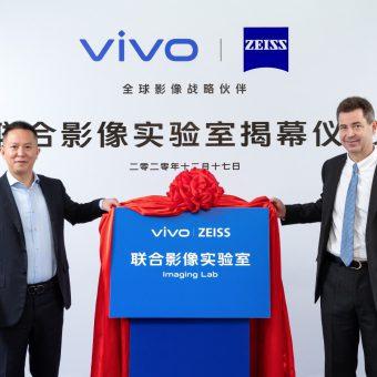 PhotoBite - Smartphone Brand vivo & Imaging Giant, ZEISS, Announce Global Partnership for Mobile Imaging