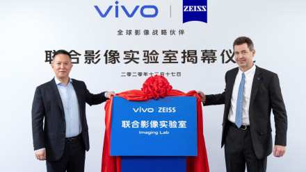 Read Smartphone Brand vivo & Imaging Giant, ZEISS, Announce Global Partnership for Mobile Imaging
