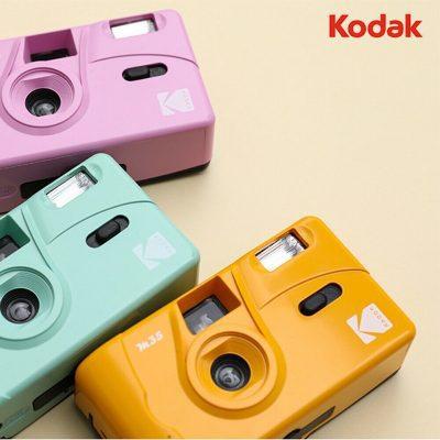 Kodak M35 Reusable Film Camera colours 4